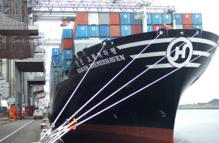 Hanjin Bremerhaven - Blog ETS Transport & Logistics